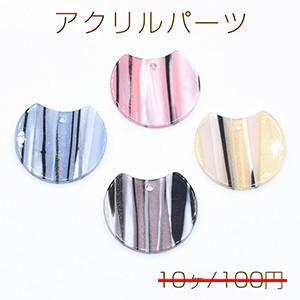 アクリルプレート 変形丸型1穴 24×27mm ストライプ柄 シルバーラメ入り【10ヶ】 yu-beads-parts
