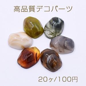 高品質デコパーツ アクリルパーツ オーバルカット 17×22mm【20ヶ】