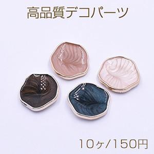 高品質デコパーツ アクリルパーツ 不規則形 23×24mm エポ付き【10ヶ】