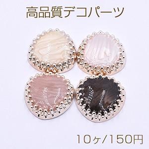 高品質デコパーツ アクリルパーツ 三角 24×24mm エポ付き【10ヶ】