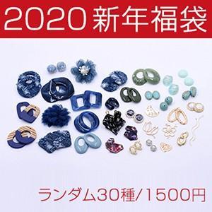 thanks! 2020新年福袋(金属パーツ、アクリルパーツ、タッセル、貼り付けパーツ)ブルー  ※ネコポス不可