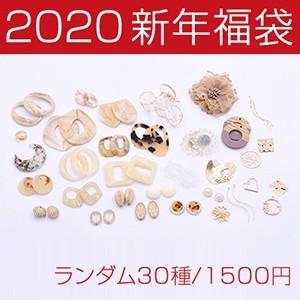thanks! 2020新年福袋(金属パーツ、アクリルパーツ、タッセル、貼り付けパーツ)ベージュ  ※ネコポス不可