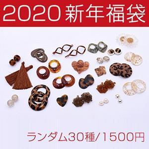 thanks! 2020新年福袋(金属パーツ、アクリルパーツ、タッセル、貼り付けパーツ)ブラウン  ※ネコポス不可