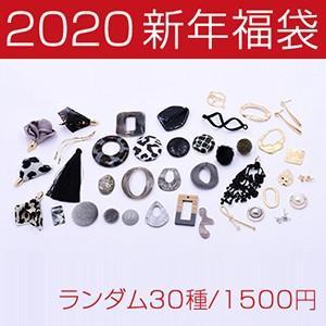 thanks! 2020新年福袋(金属パーツ、アクリルパーツ、タッセル、貼り付けパーツ)グレー  ※ネコポス不可