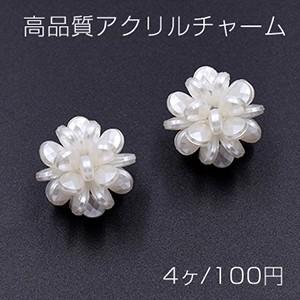 高品質アクリルチャーム 編みフラワー ホワイト 22mm【4ヶ】
