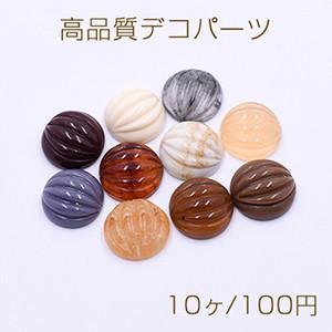 高品質デコパーツ 樹脂パーツ 半円 カボチャ模様 17mm【10ヶ】