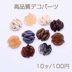 高品質デコパーツ 樹脂パーツ デザイン 19×19mm【10ヶ】