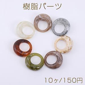 高品質パールパーツ ドーナツ 24mm ホワイト【4ヶ】