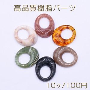 高品質樹脂パーツ 抜きオーバル 1穴 29×35mm【10ヶ】 yu-beads-parts