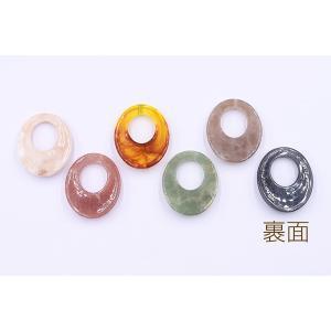 高品質樹脂パーツ 抜きオーバル 1穴 29×35mm【10ヶ】 yu-beads-parts 03