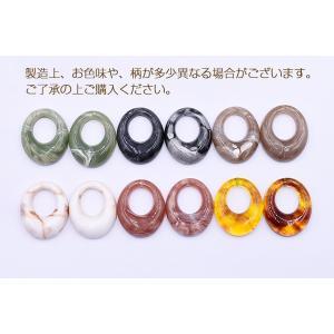 高品質樹脂パーツ 抜きオーバル 1穴 29×35mm【10ヶ】 yu-beads-parts 05