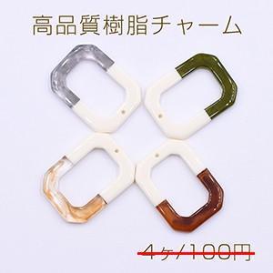 高品質樹脂チャーム 長方形カットフレーム 1穴 23×32mm 二色【4ヶ】 yu-beads-parts