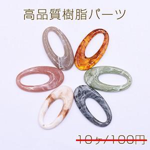 高品質樹脂パーツ 抜きオーバル 1穴 25×46mm【10ヶ】 yu-beads-parts