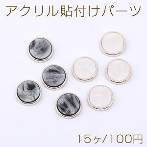 アクリルパーツ プレート 不規則フレーム 1穴 40×26mm クリア【10ヶ】 yu-beads-parts