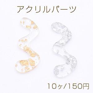 アクリルパーツ プレート 不規則 1穴 40×17mm クリア【10ヶ】 yu-beads-parts