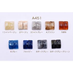 高品質デコパーツ 樹脂パーツ カーブ長方形 10×19mm【15ヶ】 yu-beads-parts 02