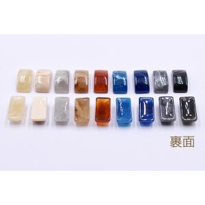 高品質デコパーツ 樹脂パーツ カーブ長方形 10×19mm【15ヶ】 yu-beads-parts 03