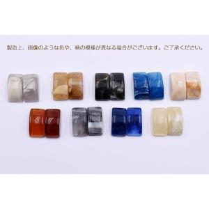高品質デコパーツ 樹脂パーツ カーブ長方形 10×19mm【15ヶ】 yu-beads-parts 06