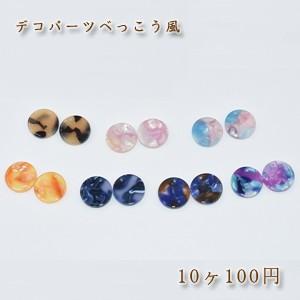 べっこうパーツ 丸穴有り 14mm|yu-beads-parts