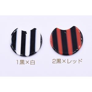 アクリルパーツ プレート 変形丸型 1穴 27×30mm ストライプ/二色【10ヶ】|yu-beads-parts|02