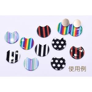 アクリルパーツ プレート 変形丸型 1穴 27×30mm ストライプ/二色【10ヶ】|yu-beads-parts|05