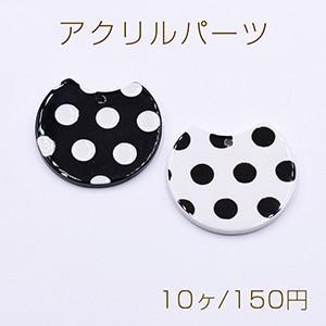アクリルパーツ プレート 変形丸型 1穴 27×30mm ドット【10ヶ】|yu-beads-parts