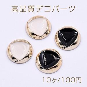 高品質デコパーツ  アクリルパーツ 丸型18mm エポ付【10ヶ】