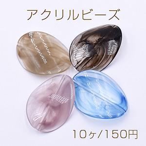 アクリルビーズ ツイストオーバル 32×44mm【10ヶ】 yu-beads-parts