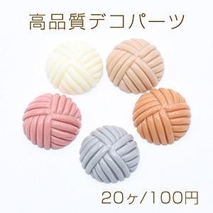 高品質デコパーツ 樹脂パーツ 半円 19mm 模様入り【20ヶ】|yu-beads-parts