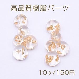 高品質樹脂パーツ 5連半球 半穴 13×25mm クリア/金箔【10ヶ】|yu-beads-parts