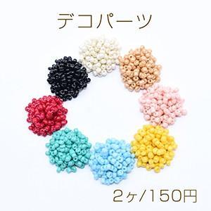 デコパーツ ガラスビーズ 半円 20mm 全8色【2ヶ】|yu-beads-parts