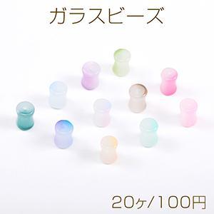 ハイクォリティーカットグラスチャーム ミックス【10ヶ】|yu-beads-parts