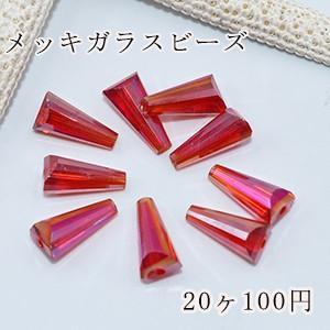 メッキガラスビーズ ホーン型 6×13mm アクセサリー【20ヶ】4赤い|yu-beads-parts