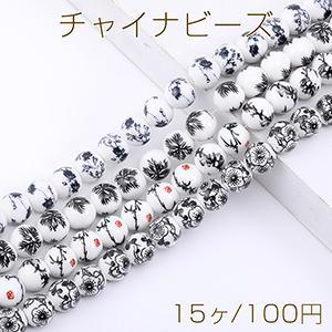 スクラブガラスビーズ 雫カット カラーMIX 3.5×5mm【50ヶ】|yu-beads-parts
