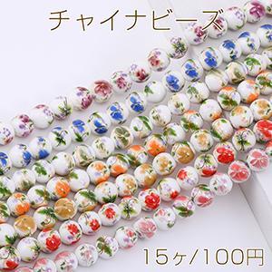 スクラブガラスビーズ 長方形カット カラーMIX 2×5mm【50ヶ】|yu-beads-parts