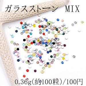 ガラスストーン ラウンドカット 1.5mm カラーミックス【0.36g(約100粒)】|yu-beads-parts