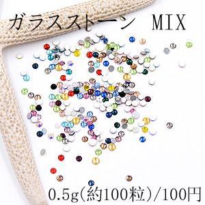 ガラスストーン ラウンドカット 2mm カラーミックス【0.5g(約100粒)】|yu-beads-parts