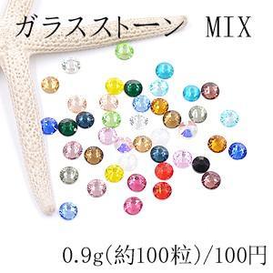 ガラスストーン ラウンドカット 2.5mm カラーミックス【0.9g(約100粒)】|yu-beads-parts