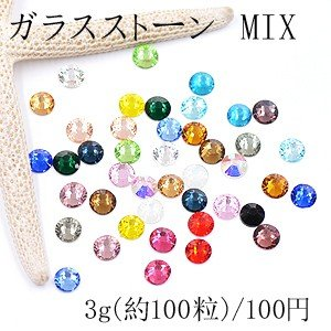 ガラスストーン ラウンドカット 3.8mm カラーミックス【3g(約100粒)】|yu-beads-parts