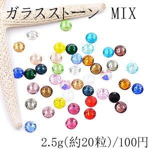 ガラスストーン ラウンドカット 6mm カラーミックス【2.5g(約20粒)】|yu-beads-parts