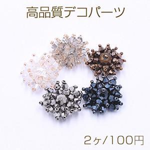 高品質デコパーツ ガラスビーズ 半円A 20mm 全5色【2ヶ】