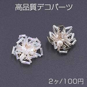 高品質デコパーツ ガラスビーズ 雪の結晶 23mm 全2色【2ヶ】