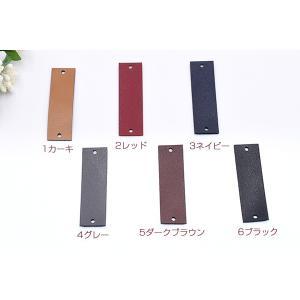 合皮タグパーツ 15×50mm 2穴 ハンドメイド【10ヶ】|yu-beads-parts|02