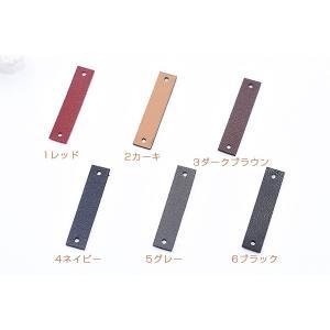 合皮タグパーツ 8×36mm 2穴 ハンドメイド【10ヶ】 yu-beads-parts 02