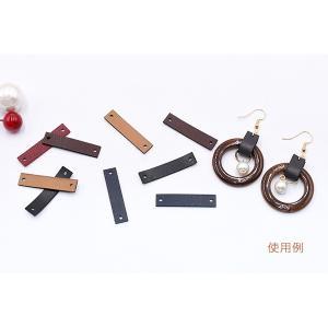 合皮タグパーツ 8×36mm 2穴 ハンドメイド【10ヶ】 yu-beads-parts 05
