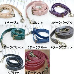 8色ショルダー持ち手 1.4cm幅 yu-beads-parts