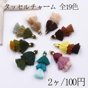 3連タッセルチャーム カン付 全19色|yu-beads-parts