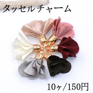 タッセルチャーム お花 CCB付 全6色【10ヶ】