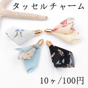 タッセルチャーム お花No.4 金具付 ゴールド【10ヶ】