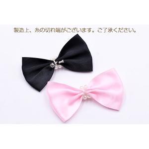 リボンモチーフNo.12 パール付き ハンドメイド用【20ヶ】|yu-beads-parts|06